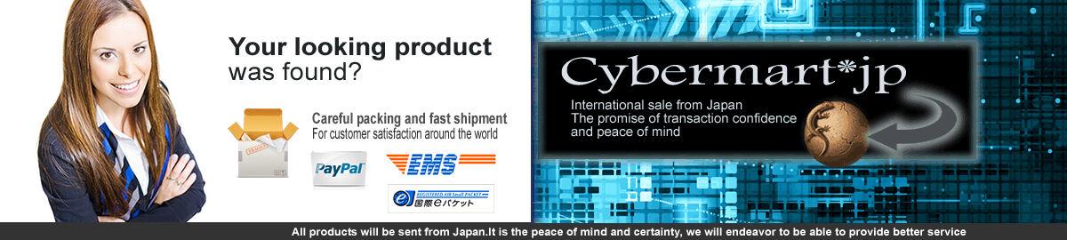 cybermart*japan