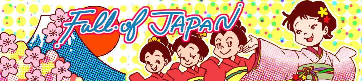 Full of JAPAN