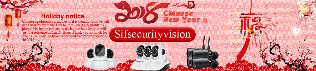 sifsecurityvision