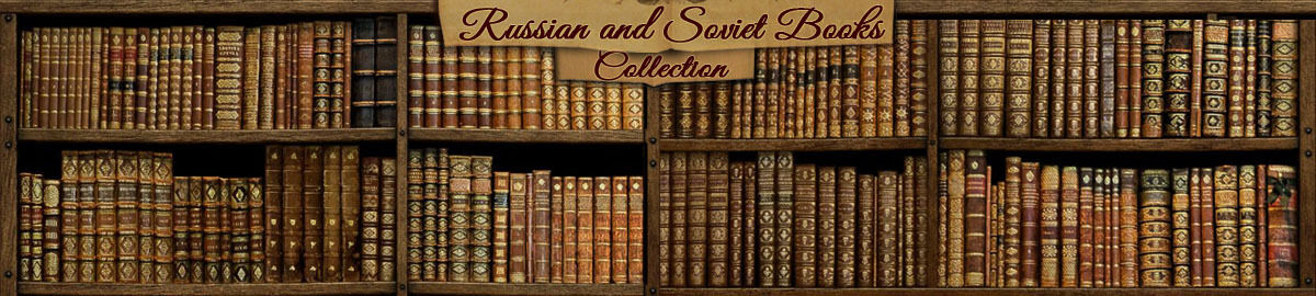 Lagoona999 Russian Books and Toys