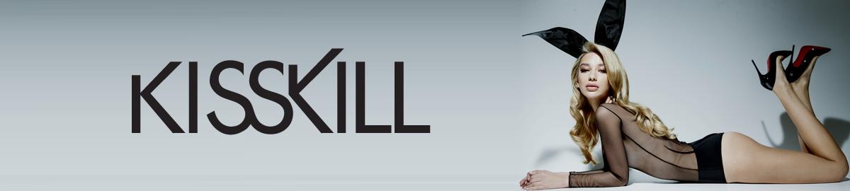 kisskill