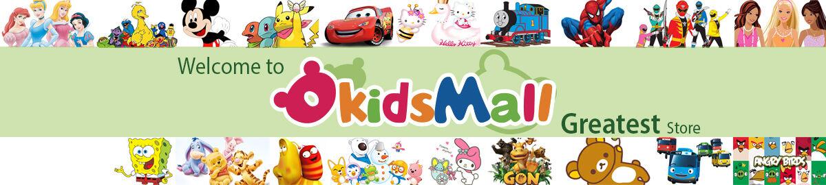 OkidsMall