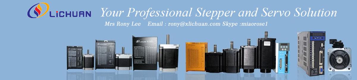 Shenzhen XinLiChuan Electric