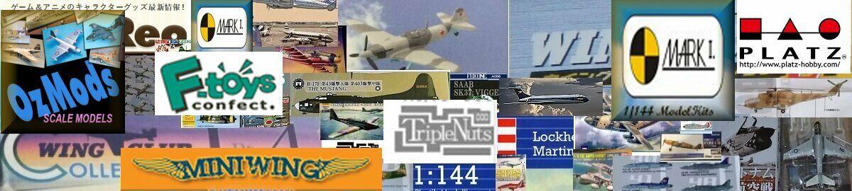 "Russian Federation 1//144 Modern Bomber Triple Nuts Sukhoi Su-34 /""Fullback/"""