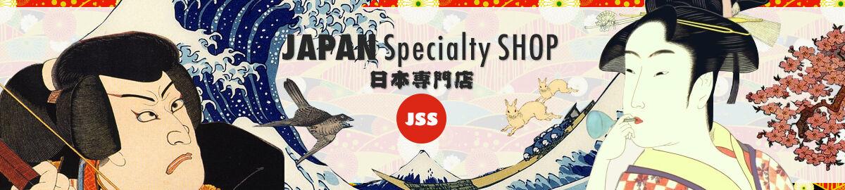 Japan Specialty Shop