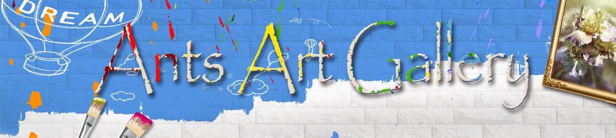 Ants_art_Gallery