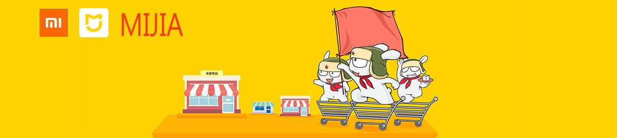 Mi Mijia online Store