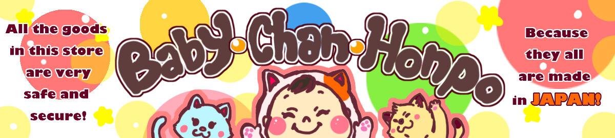 Baby-Chan-Honpo
