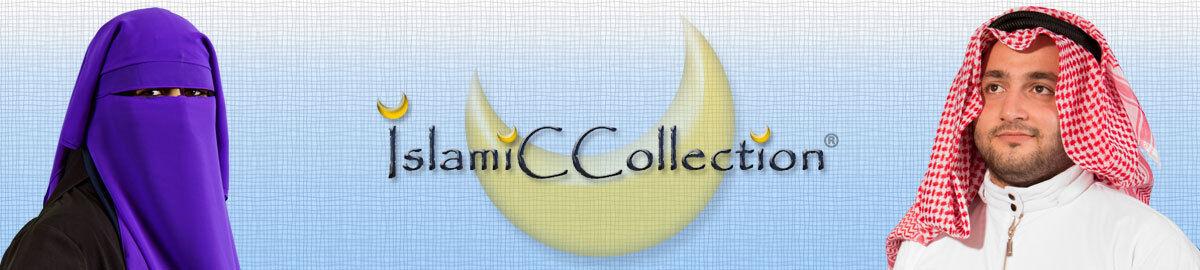 Islamiccollection