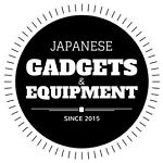 Japanese Gadgets & Equipment