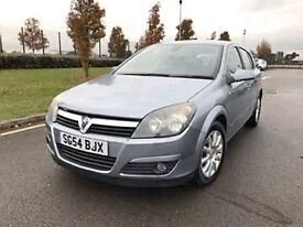 Vauxhall Astra 1.6 2004 For sale