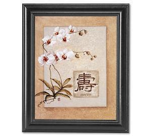 Japanese Frame | EBay