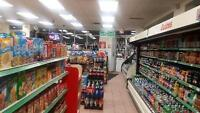 Well Established Convenience/Variety Store Located In Prime Plaz