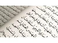 Competent Arabic Tutor to Help you Learn and Practise your Arabic