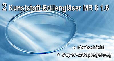 2 Brillengläser Kunststoff High-Index 1,60 Hartschicht+Super-Entspiegelung   NEU
