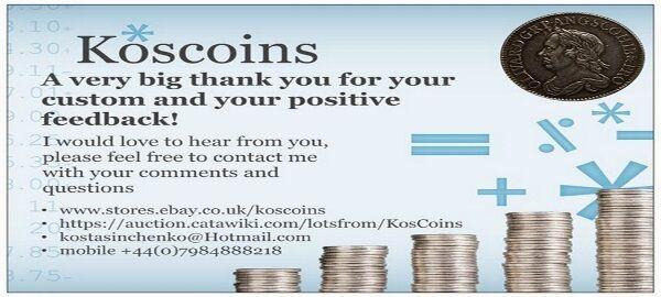 Kos Coins