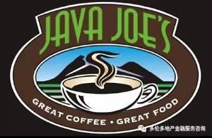 Java Joe's #102-5353 Dundas St. W., Etobicoke-For Sale