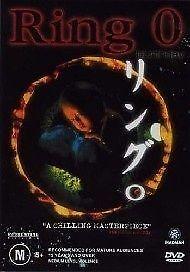 Ring-O-DVD-2003