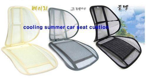 summer car seat cover ebay. Black Bedroom Furniture Sets. Home Design Ideas