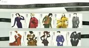 British Stamps Presentation Packs