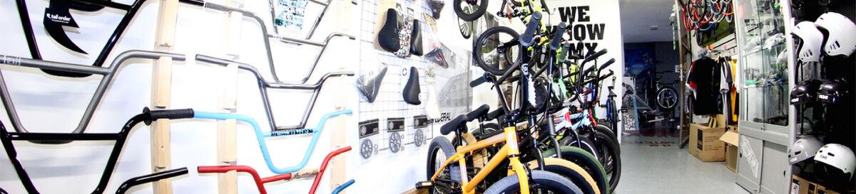 Entity BMX Shop