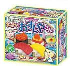 Popin Cookin Curry