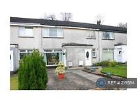 2 bedroom flat in The Bryony, Tullibody, FK10 (2 bed)