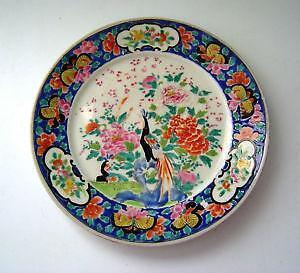 Antique Imari Plates & Imari Plate | eBay