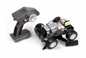 Call of duty RC video surveillance RC CD car
