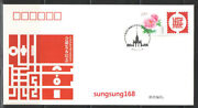 Other State & Territory Stamps