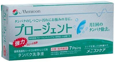 Menicon Progent Cleaner For Hard Contact Lens 7 Pairs Lens Care Treatment (Hard Contact Lens Cleaner)