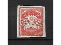JAPAN A imperf. mint stamp, 8s. red