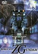 Zeta Gundam DVD