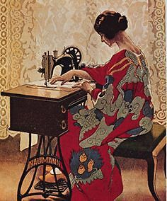 Sewing Machine Lessons by Sew-Right
