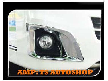 Chrome Fog Lamp Spot Light Cover Trim For Van Toyota Hiace Commuter 2011 2013