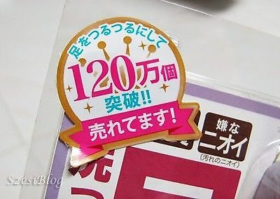 1.2 million sales volume in Japan