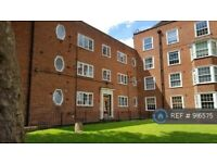 2 bedroom flat in Swift House, London, NW8 (2 bed) (#916575)