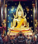 Thai_Amulet
