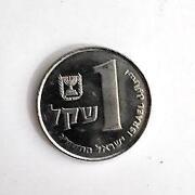 Old Israeli Coins