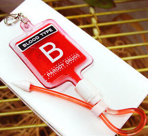 Blood-Group-Bag-A-B-O-AB-Phone-Strap-Charm-Dangle-Cute-Iphone-Australia-Sellers