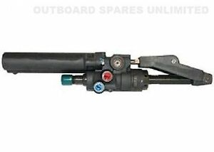 GENUINE QUICKSILVER MERCRUISER  POWER STEERING
