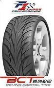 Car Tyres 225 45 17