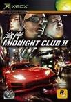 Midnight Club II (xbox used game) | Xbox | iDeal