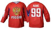 Ice Hockey Jersey XL