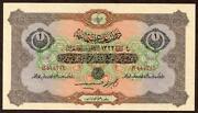 Israel Banknote