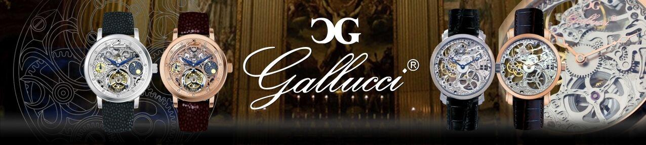 Gallucci Store