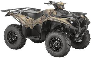 Yamaha ATVs Kawartha Lakes Peterborough Area image 3