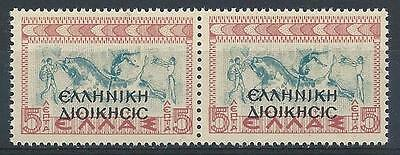 Greece North Epirus 1940 Sc  N202 Contest With Bull Block 4 Albania Mnh