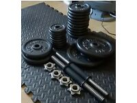 Dumbell set (£40) and excercise bench (£20)