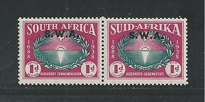 South West Africa   B10  Pair  Mint  Rising Sun